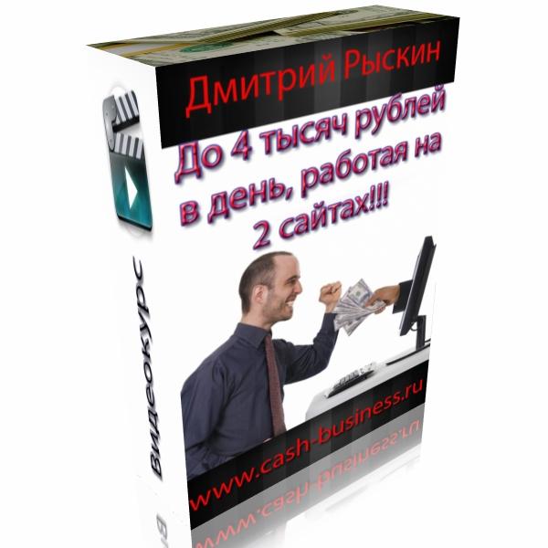 http://u4.platformalp.ru/0522f0f077611617c09c361e91503db9/62164b2b3a28495b67d745be19b0843a.jpg