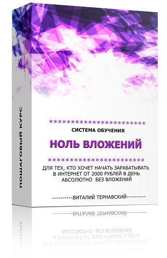 http://u4.platformalp.ru/1138d90ef0a0848a542e57d1595f58ea/c52c8b9625a6a36729b53cc86d609e90.png