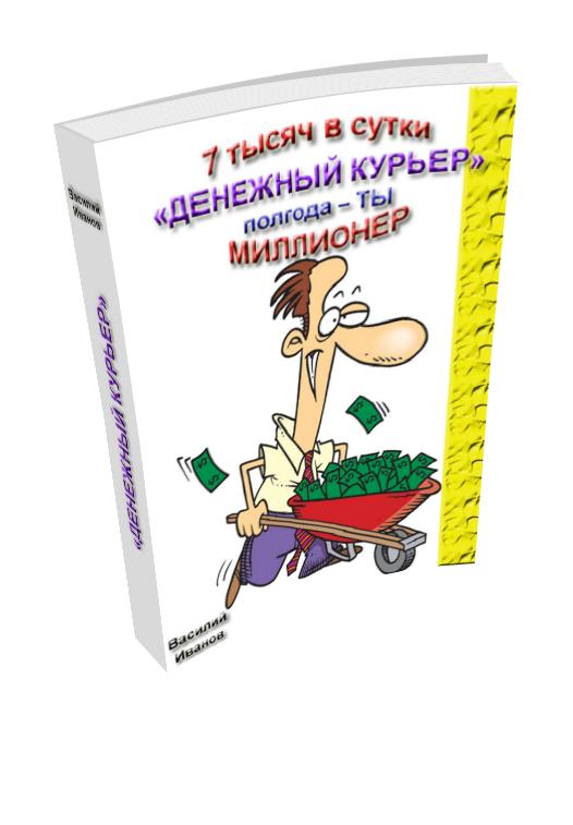 http://u4.platformalp.ru/1a6aab4673655fb39ccc8d6cd645f584/5ed49173a1b95af666ce06b7f2106b0f.png