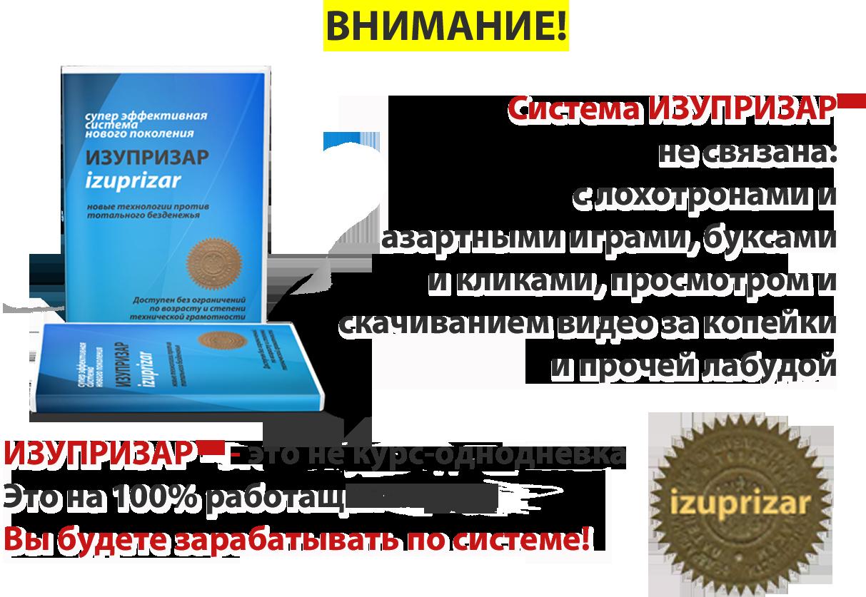 http://u4.platformalp.ru/2493b7669dee5ae2492f56e4b176eb2e/427ef3c09b729b3fcbc71d4a92d40787.png