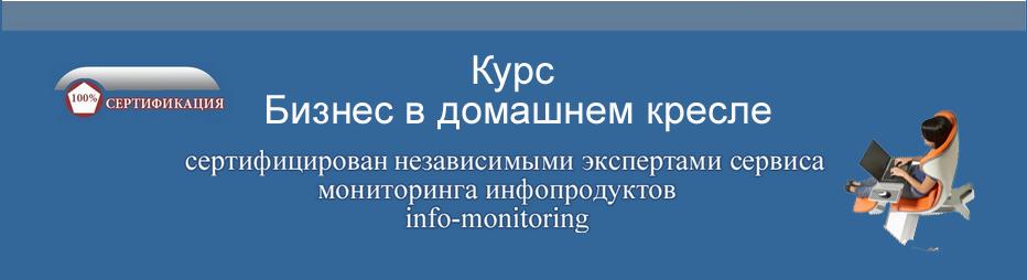http://u4.platformalp.ru/2493b7669dee5ae2492f56e4b176eb2e/68049454561b2bab3ee4bb23306c1095.png