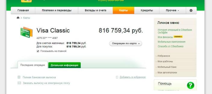 http://u4.platformalp.ru/24c8db16d24d12cce5c8a9e1d9c8678f/8066615f5f3348058d5eb5c474b579c2.jpg