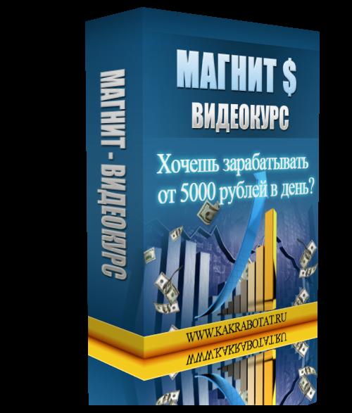 http://u4.platformalp.ru/298731e3aaaf9ab8825be38dc73bf1c7/2c27a83bccec97cb15ec6c95215200ba.png