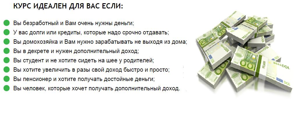 http://u4.platformalp.ru/2b8ed17fbe7858c641d55ca03eb8ace3/903bf496195bf0bf8841fca79b761b21.png