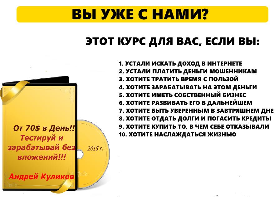 http://u4.platformalp.ru/2b8ed17fbe7858c641d55ca03eb8ace3/e4904d923a597eb3e34efce147c4e16e.png
