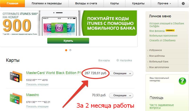 http://u4.platformalp.ru/2b8ed17fbe7858c641d55ca03eb8ace3/ed8b5ec95727f9f7b154d8d8ca113c9d.png