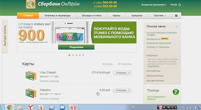 http://u4.platformalp.ru/2c6037040bf5058a44be4c0397611909/0ec41f5b77641c27833f554a18996d41.png