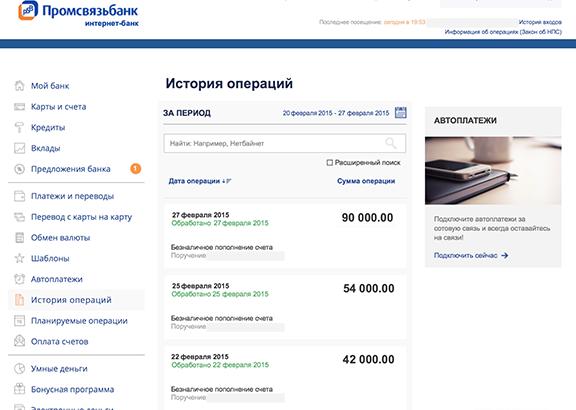 http://u4.platformalp.ru/2c6037040bf5058a44be4c0397611909/fb03b56e6a75a0f3b9aec8b603e7e20d.png