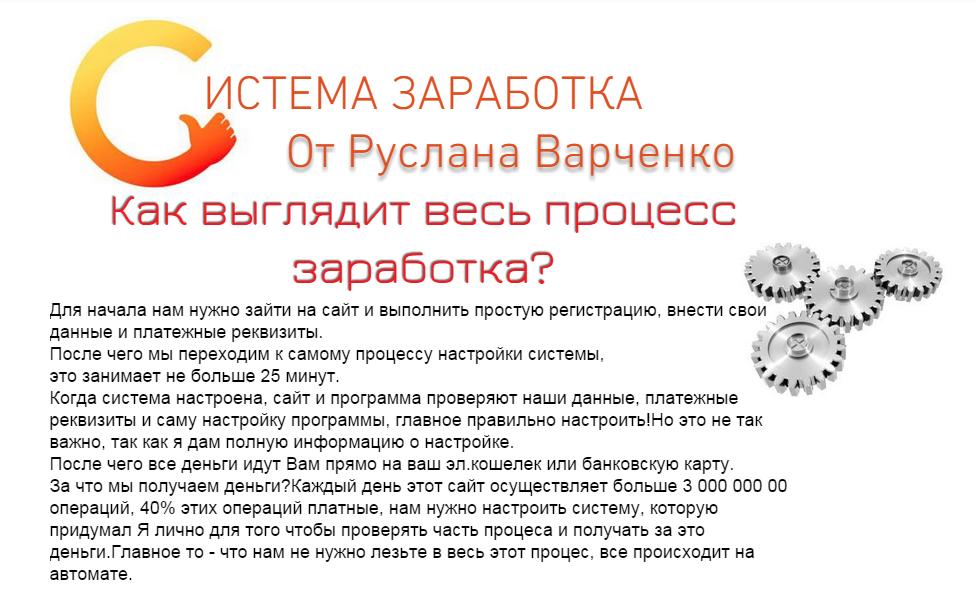 http://u4.platformalp.ru/2e6d941e3bc2dbd3f122040f056b6718/21aff85c51254b54f02bcc3b2e611312.png