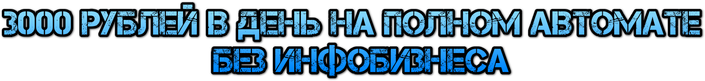 http://u4.platformalp.ru/2e6d941e3bc2dbd3f122040f056b6718/9299c74f571dcf5f39d53115fa696718.png