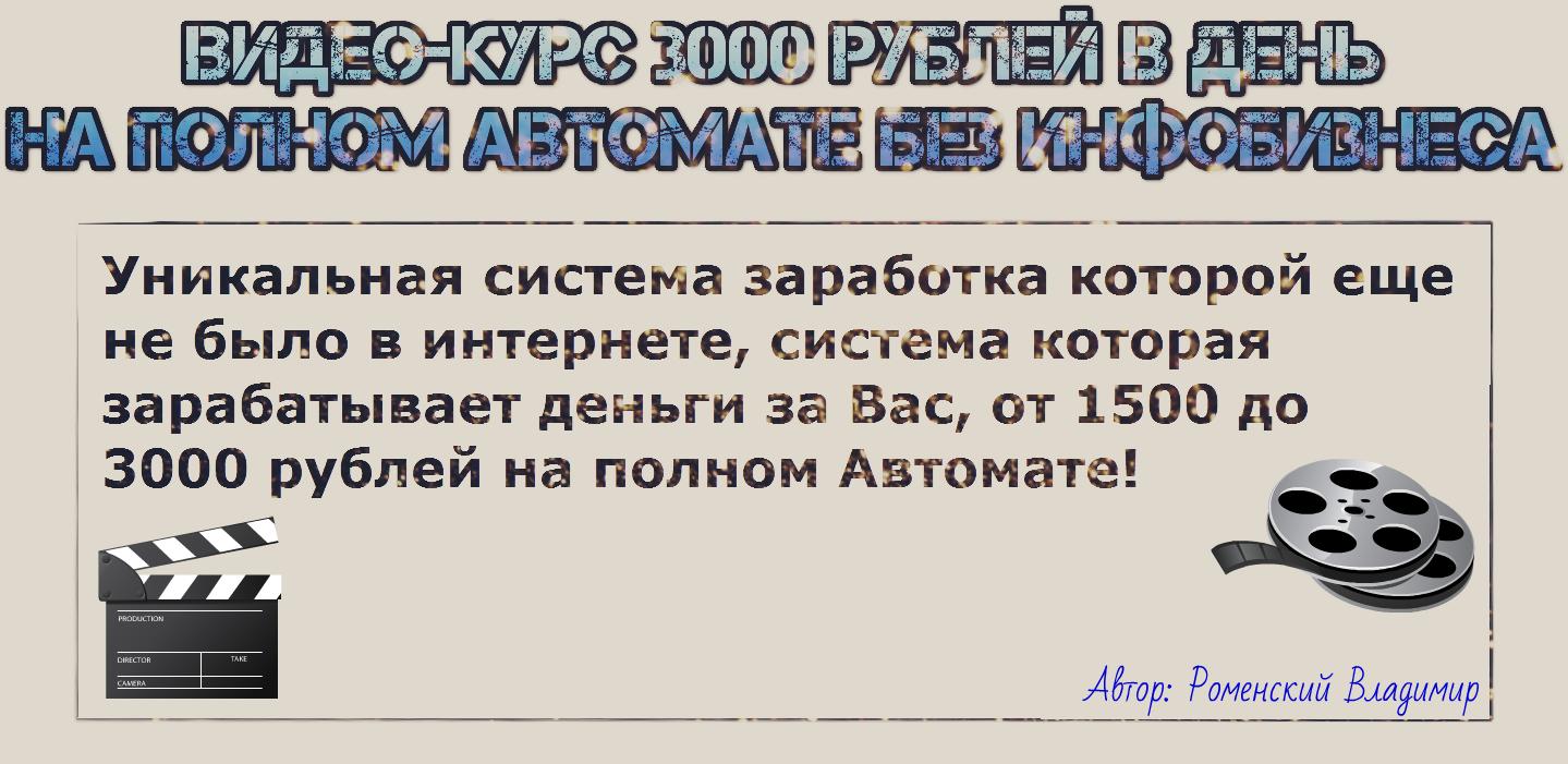 http://u4.platformalp.ru/2e6d941e3bc2dbd3f122040f056b6718/d10917384a6fe3124669bfbbf2fadeb7.jpg