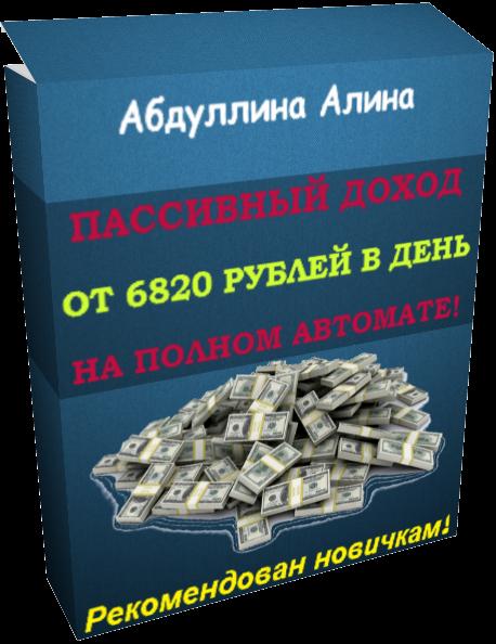 http://u4.platformalp.ru/30c5ba4650eee4a5550cdfa16fb4f195/36653b0347fa3228c849b67a16ead0c6.png