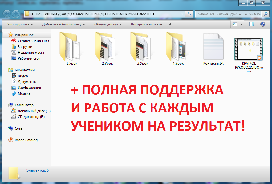http://u4.platformalp.ru/30c5ba4650eee4a5550cdfa16fb4f195/b417c0743699e4907543812a17b8824f.png