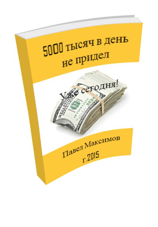 http://u4.platformalp.ru/30d0c0d6fc91c6b9d1b1b7bba345138b/48c4861630dc6a042c8bcdc52ef2b526.png