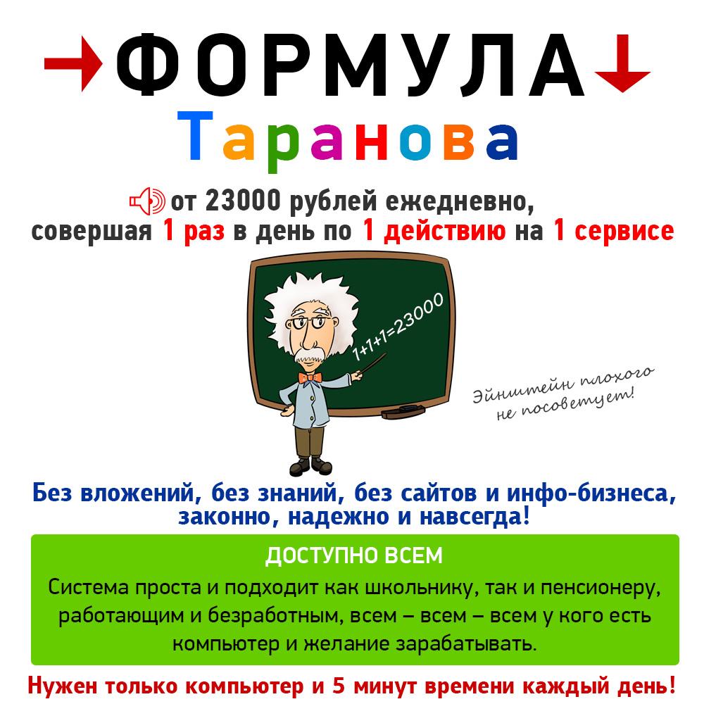 http://u4.platformalp.ru/39871d0cee6ab3debf7e05cd7a6d5cf4/5f556a588c250ef6b5a99ea1e6a279b4.jpg