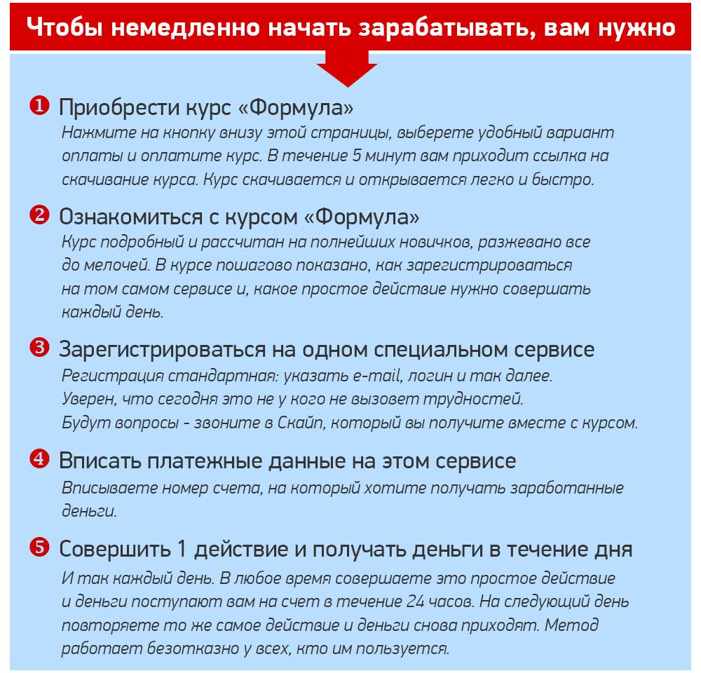 http://u4.platformalp.ru/39871d0cee6ab3debf7e05cd7a6d5cf4/711d837145982c5db9c915ad7dafa8b7.jpg