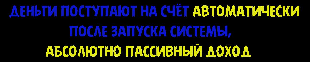 http://u4.platformalp.ru/41f4893a58fba89b8e7535aadb39ccf4/95c4b09fb8793badd58c36fcf9be4a51.png