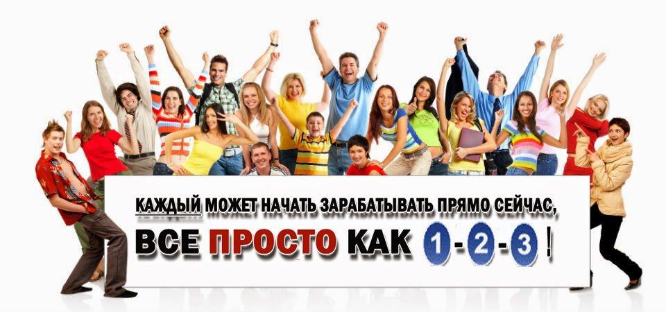 http://u4.platformalp.ru/43b4bb96c3cb145280f157ace0740dc3/3bbdaeb1e7de173fc63d7f9b7f69e1b4.jpg
