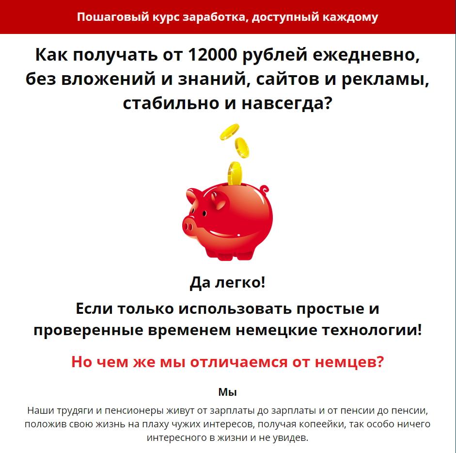 http://u4.platformalp.ru/46bec2bf8c370766d8bf5ef8000b6942/7c989fe7ce6f804c3c0218caa822dbf0.jpg