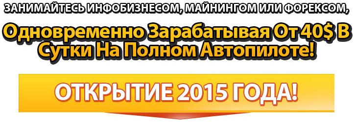 http://u4.platformalp.ru/46c2d9dd8ea2457367e2d53a9d0baddb/cdddb137056ba08b62dab8eee65b6b32.jpg