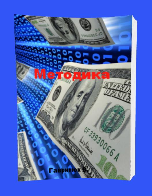 http://u4.platformalp.ru/49f6321164c59eff662bb05fc149d094/ddfd3d597b075c86b3c778697a6346ef.png