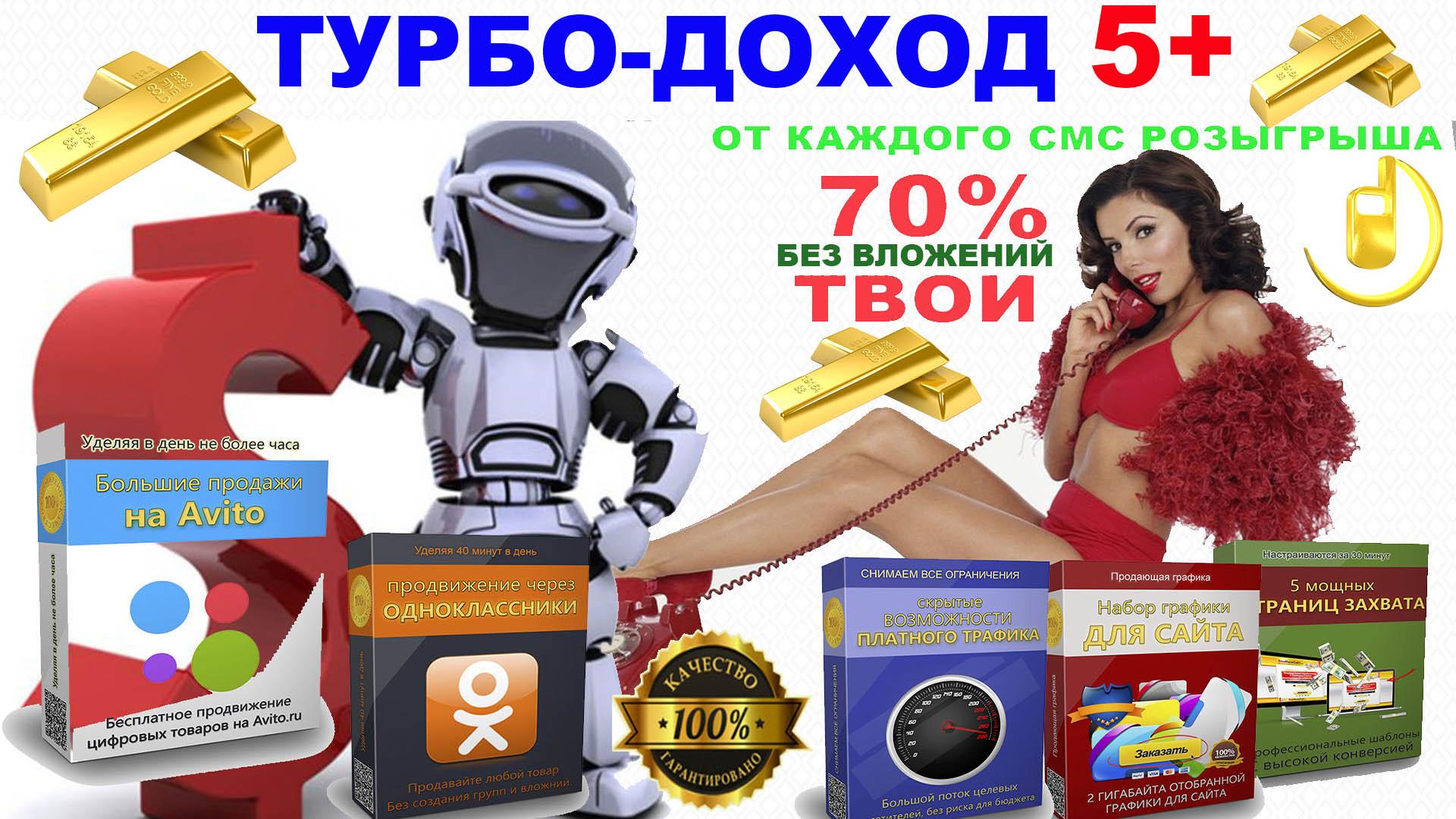 http://u4.platformalp.ru/4b98e90ba839623e88d5b3d6dce56562/2a516136a26d2f8d7ed864c7c5a7b9fe.jpg