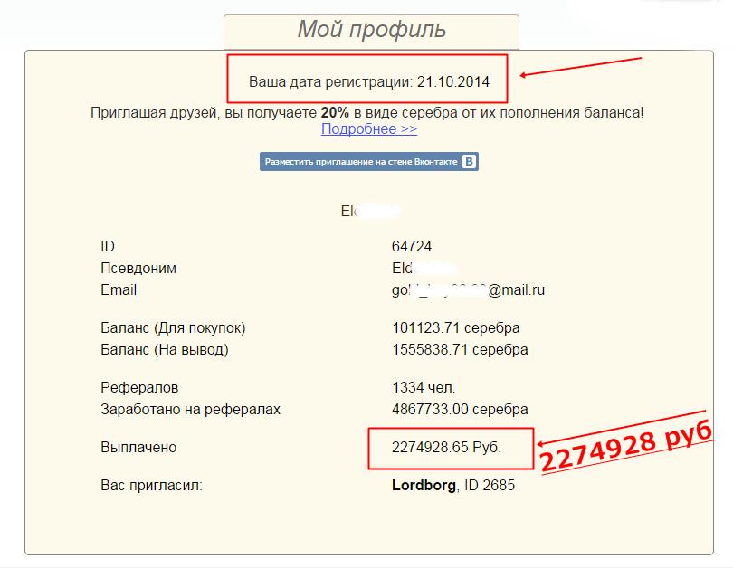 http://u4.platformalp.ru/4e9f20772a3fa0c83f76dae9c6e06008/3bdf9c559a8e9a87fb4b1047875e3178.png