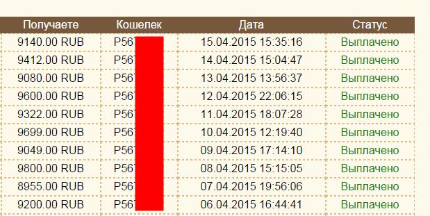 http://u4.platformalp.ru/4e9f20772a3fa0c83f76dae9c6e06008/ac45f20ada61bb0f8d123774248fa93e.png