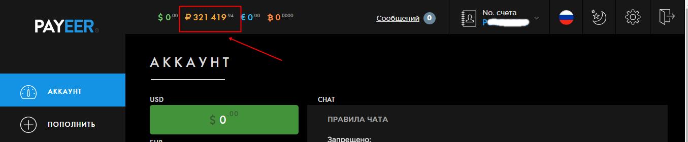http://u4.platformalp.ru/4e9f20772a3fa0c83f76dae9c6e06008/d32ddc51ea7d883b88595a6639704203.png