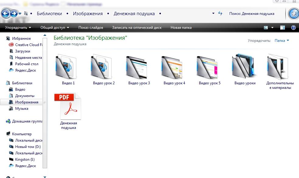 http://u4.platformalp.ru/552a03c21c9b30d05056639c4316c685/3097d67ab6756f6e5b37ea69e0d418f9.jpg