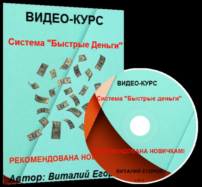 http://u4.platformalp.ru/59039a3b52d947c16b7eb0060d7b57ea/9d6943d02124e33587673e8b901fac7f.png