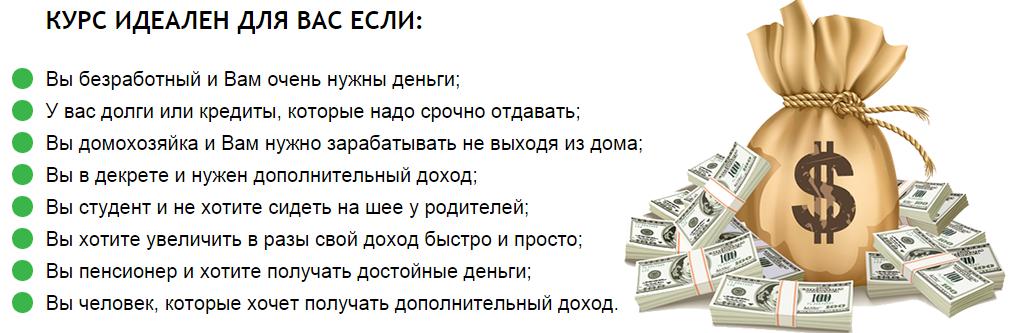 http://u4.platformalp.ru/642f0ffa02e1a52c66e09344421903ff/e1f874edb6873818a9af41825550a265.png