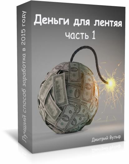 http://u4.platformalp.ru/752eaf975d0a06d11f32a62f37e2101a/bdd9ee18e541e9cfe92465fe48f99582.png
