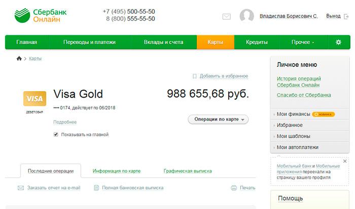 http://u4.platformalp.ru/752eaf975d0a06d11f32a62f37e2101a/c8ef56504c14568dba88fc89ab660b6b.jpg