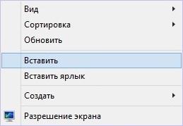 http://u4.platformalp.ru/75e913d400755a0d2782fc65e2035e97/99acbe829227eb830c4779354cc7ace8.jpg