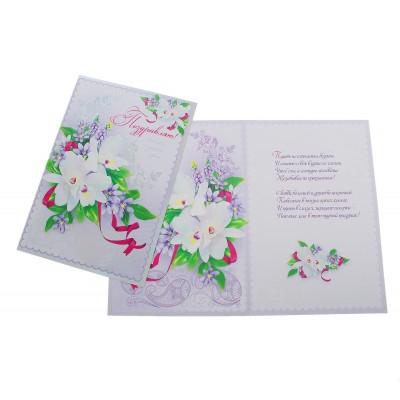 Тексты в открытку для букета