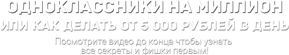 http://u4.platformalp.ru/7fd1b2b2c47abff68e7300061e48039b/187b0dc2dc83c897dfbcabb15b0429d9.png