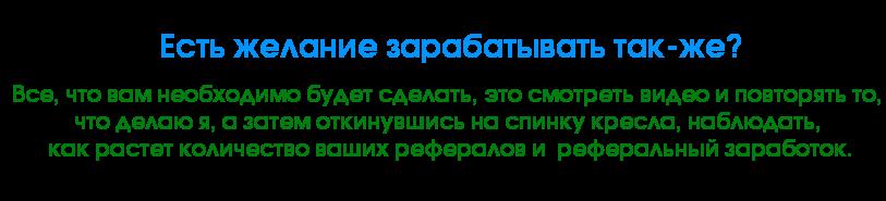 http://u4.platformalp.ru/922e012726a1c14d3321f51798dda751/57fcc3b2a5a9460fdf16b5e5127e72c5.png