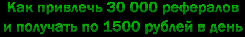 http://u4.platformalp.ru/922e012726a1c14d3321f51798dda751/88bf207a5c5c07be2183a51c1f4d2e55.png