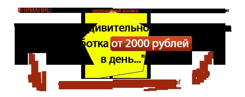 http://u4.platformalp.ru/98029e602042437f35d7def2c08472fa/8e3c03f21cbe8641738b4d89ba0bd82d.png