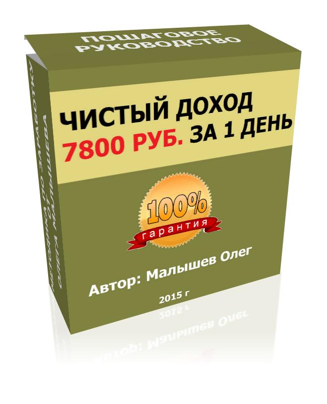 http://u4.platformalp.ru/9955f2f0e7f1f4811da769b66370f7dc/651abac37eb4dd7ae7dafa7fe37a5eb8.png