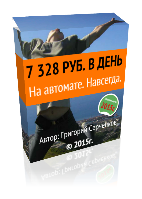 http://u4.platformalp.ru/9cc2a20ad34138fea5b360b394fff7d1/85b288d8bf037dd589ffb5509e068aaa.png