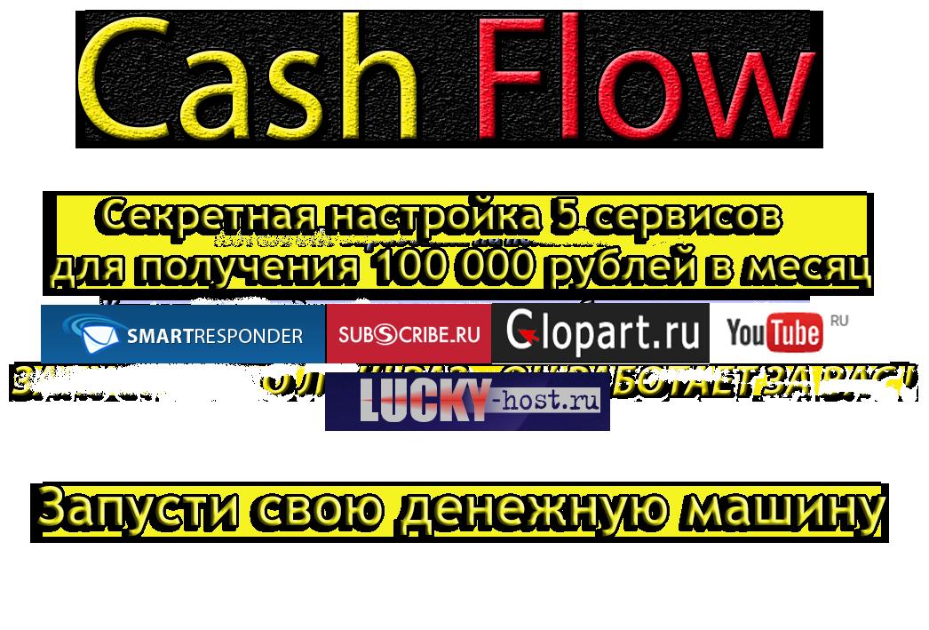 http://u4.platformalp.ru/9d5af8da227605ef5e9a1d0fbd39f412/ba6d3ded9f14e3ec73a6819c5d873221.png