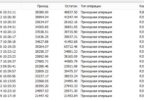 http://u4.platformalp.ru/9e69fd6d1c5d1cef75ffbe159c1f322e/40c4c2f53db84a57549d6f2492118c9a.png