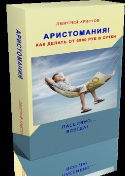 http://u4.platformalp.ru/9e69fd6d1c5d1cef75ffbe159c1f322e/42210e6b8cf1071b0e2069878c4b3629.png