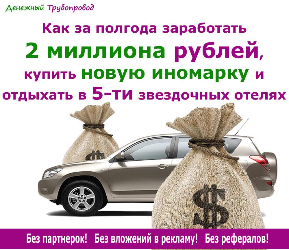 http://u4.platformalp.ru/9f460e30429cf3337216a4aab752994c/804769d638890482b78de4f7421afa68.jpg