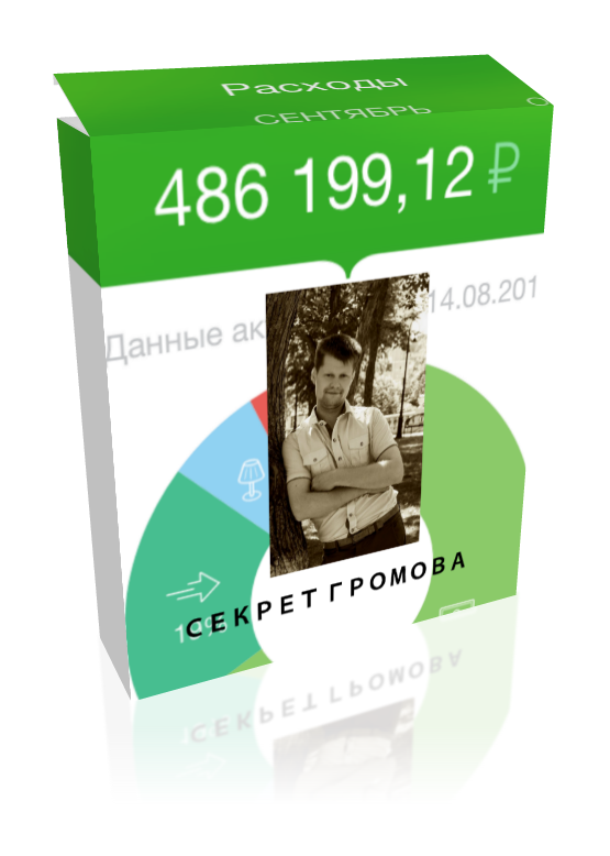 http://u4.platformalp.ru/aba53da2f6340a8b89dc96d09d0d0430/6b64aed0092ea04592aeb004e899e2d1.png