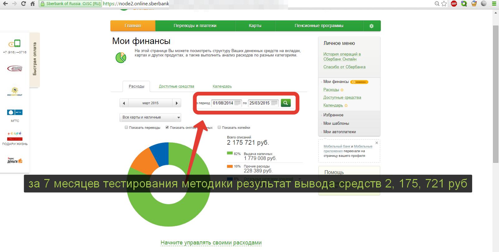 http://u4.platformalp.ru/aba53da2f6340a8b89dc96d09d0d0430/eca0d593ff251dea2b097fb6144553f8.png