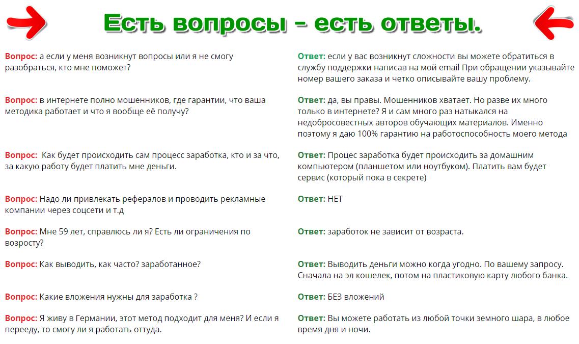 http://u4.platformalp.ru/aba53da2f6340a8b89dc96d09d0d0430/f9acf7aa1b85f6dd68dbaec062749a0b.png