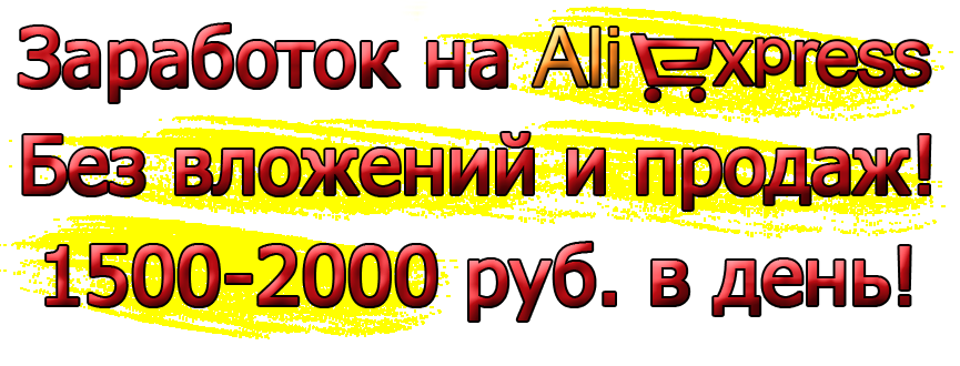 http://u4.platformalp.ru/ac4395adcb3da3b2af3d3972d7a10221/a418bb5fbff8314230c3c8e8c0f8d7f2.png